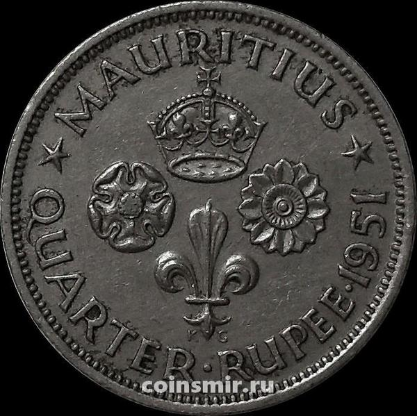 1/4 рупии 1951 Маврикий.