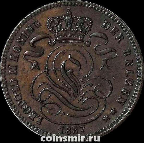 1 сантим 1887 Бельгия.