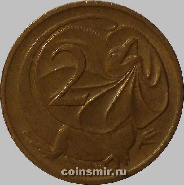 2 цента 1980 Австралия.