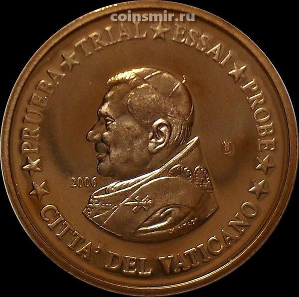 2 евроцента 2006 Ватикан. Портрет. Европроба. Specimen.