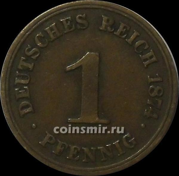 1 пфенниг 1874 С Германия.