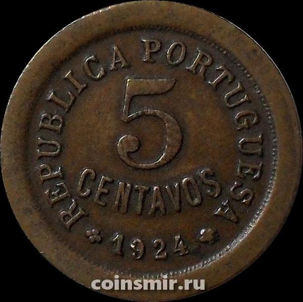 5 сентаво 1924 Португалия.