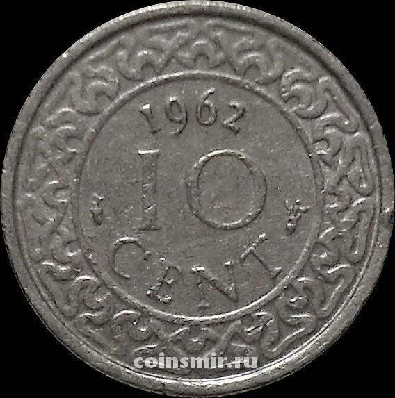 10 центов 1962 Суринам.