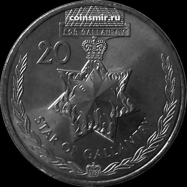 20 центов 2017 Австралия. Медали почета. Звезда за отвагу.