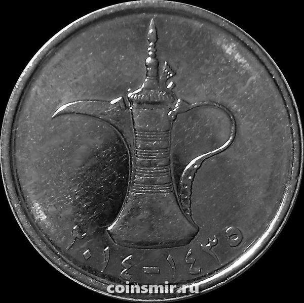 1 дирхам 2014 ОАЭ (Объединённые Арабские Эмираты).