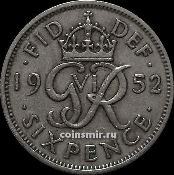 6 пенсов 1952 Великобритания.
