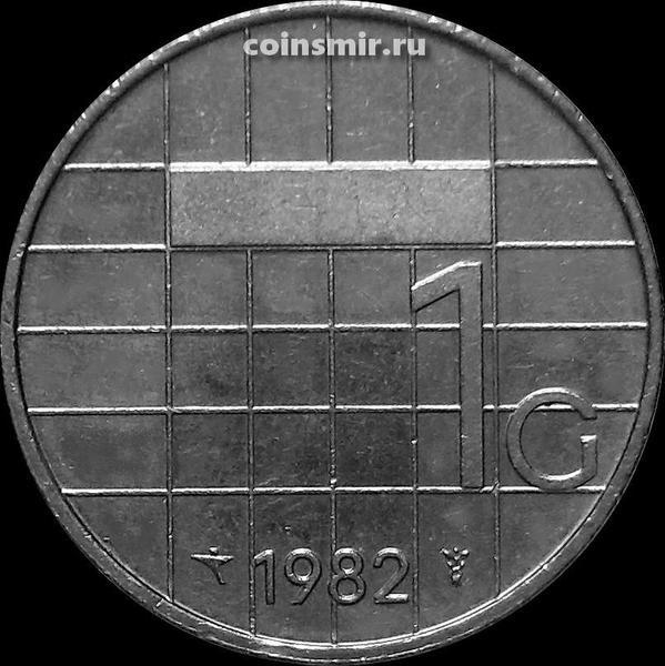 1 гульден 1982 Нидерланды.