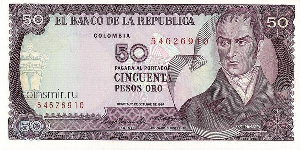 50 песо 1984 Колумбия.