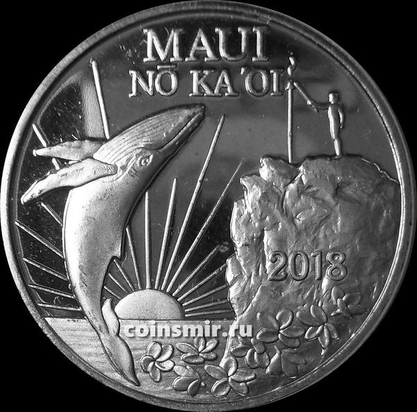 1 торговый доллар 2018 остров Мауи. Кит.