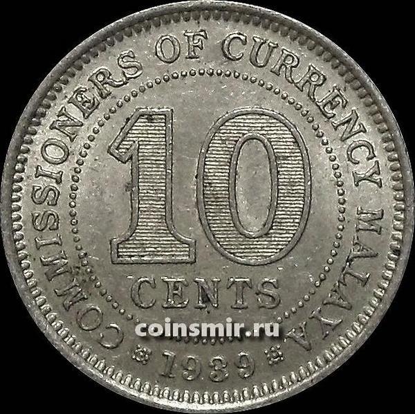 10 центов 1939 Малайя.