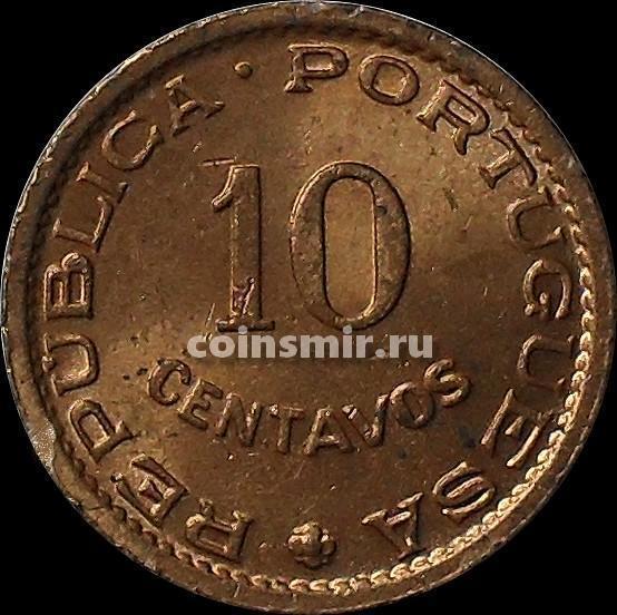 10 сентаво 1960 Португальский Мозамбик.