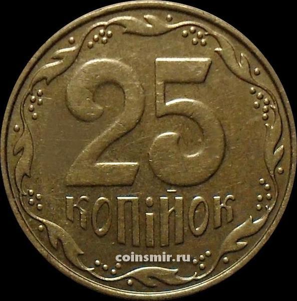 25 копеек 2008 Украина.