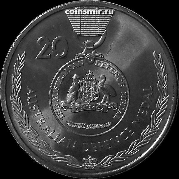 20 центов 2017 Австралия. Медали почета. Медаль министерства обороны.