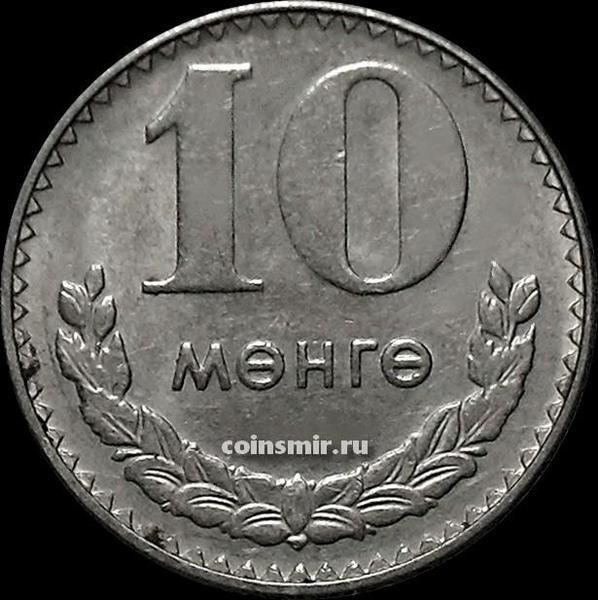 10 мунгу 1981 Монголия.
