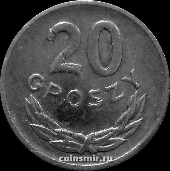 20 грошей 1973 Польша. Без знака монетного двора.