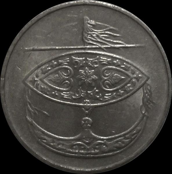 50 сен 2000 Малайзия. (в наличии 2002 год)