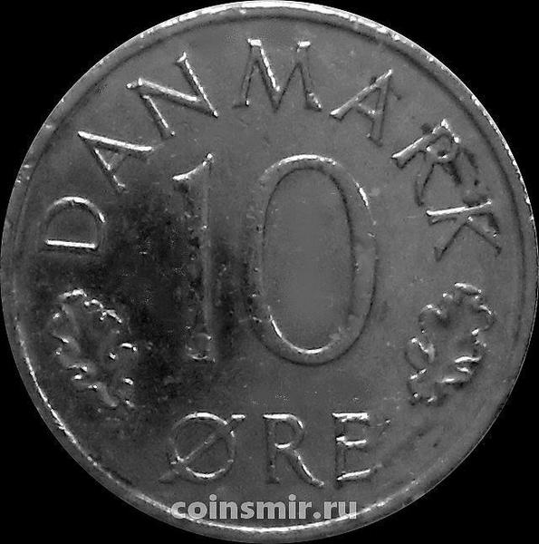 10 эре 1979 В,В Дания.