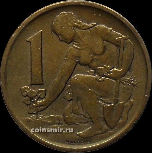1 крона 1977 Чехословакия.