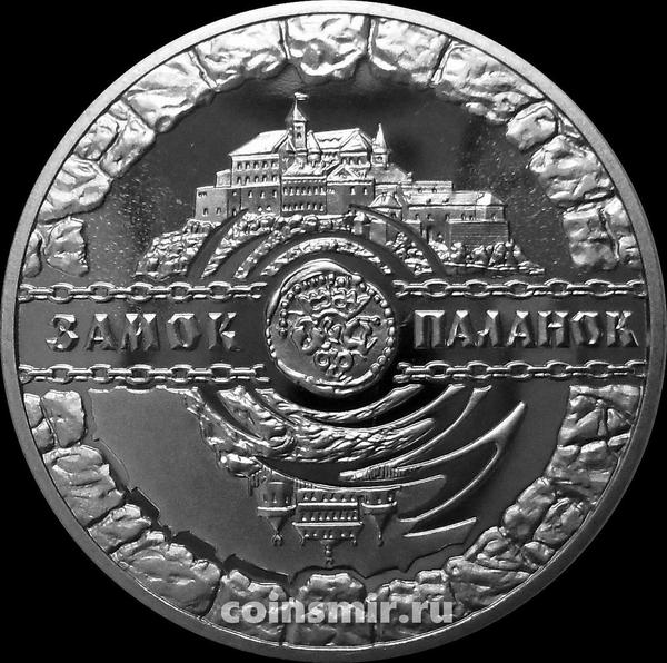 5 гривен 2019 Украина. Замок Паланок.