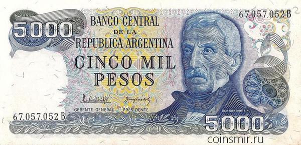 5000 песо 1977-1983 Аргентина.