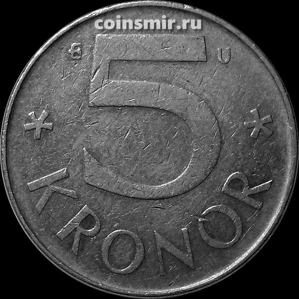 5 крон 1982 U Швеция.