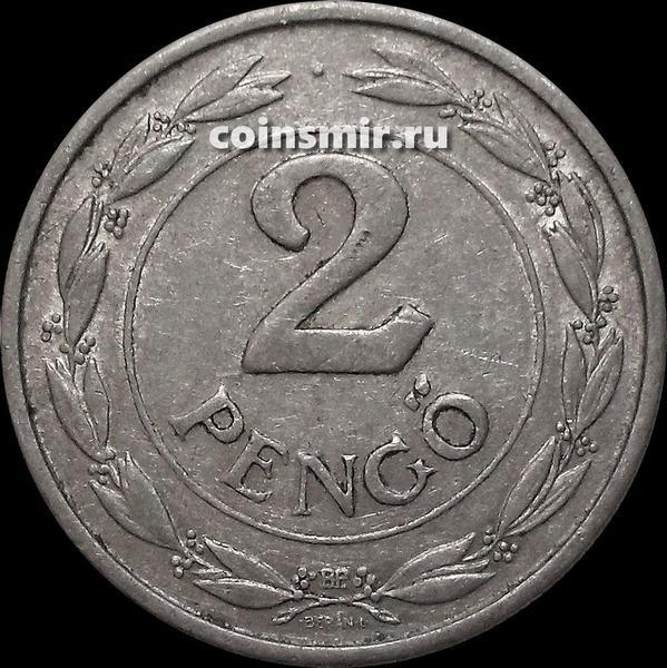 2 пенгё 1941 Венгрия.