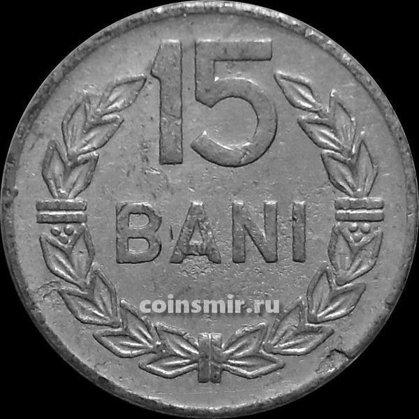 15 баней 1975 Румыния.