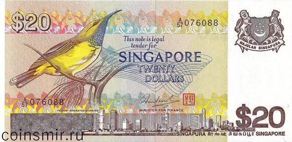 20 долларов 1979 Сингапур.