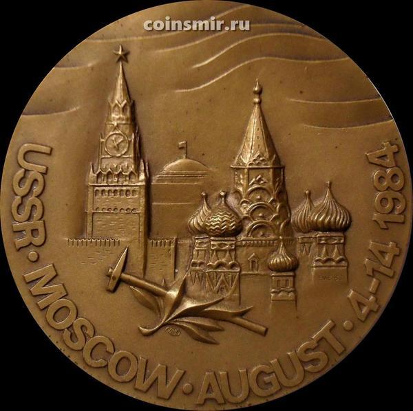 Настольная медаль  XXVII геологический конгресс в Москве 1984.