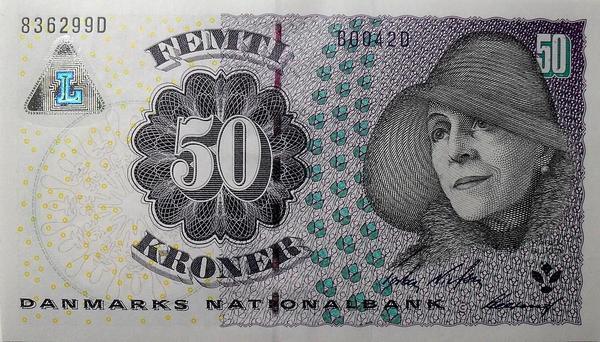 50 крон 2005 Дания.