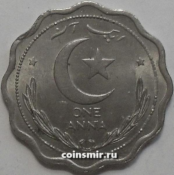 1 анна 1948 Пакистан. XF