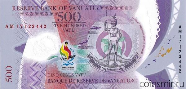 500 вату 2017 Вануату. Тихоокеанские мини игры.