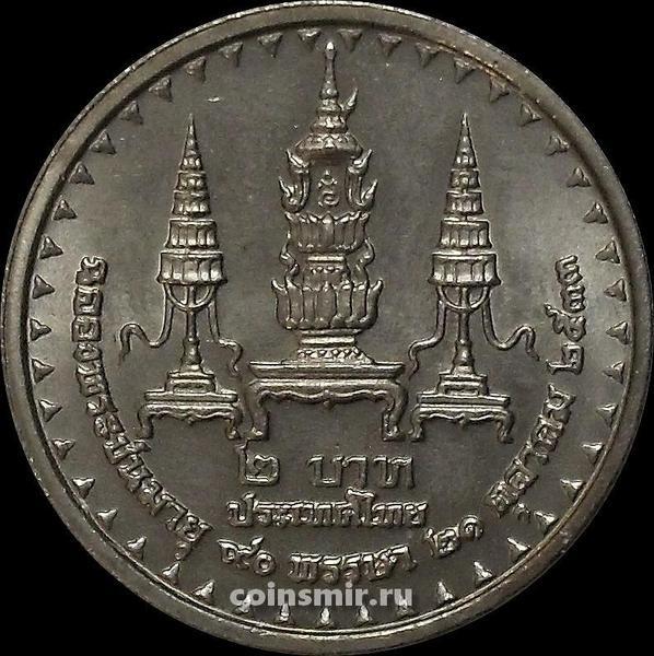 2 бата 1990 Таиланд. 90-летие королевы-матери.