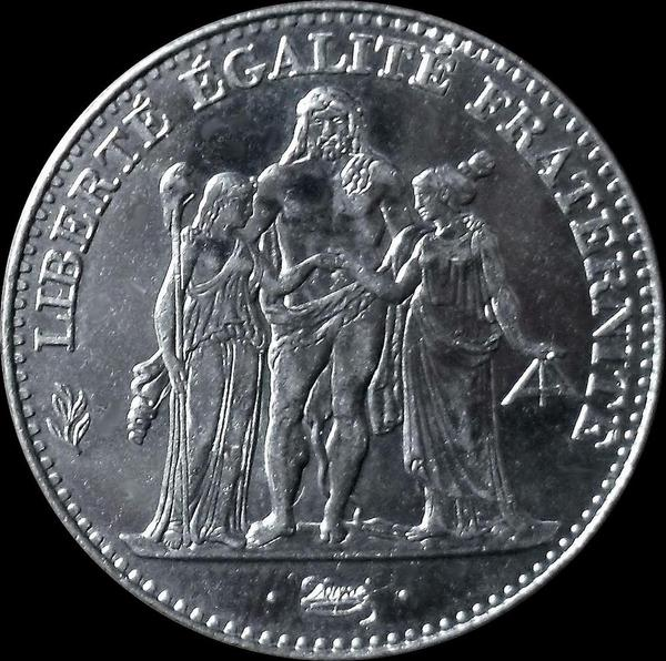 5 франков 1996 Франция. Геркулес.