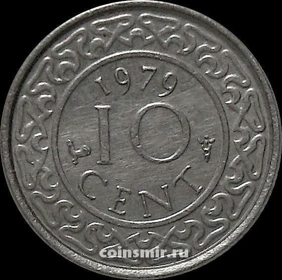 10 центов 1979 Суринам.