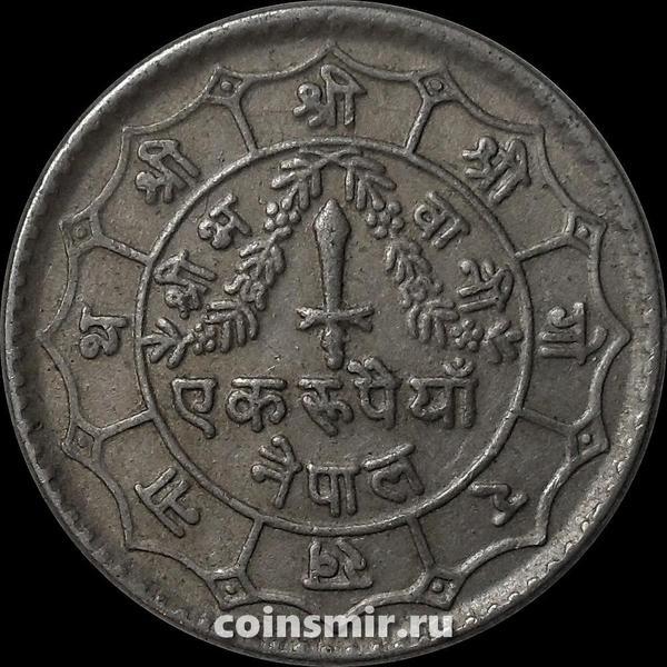 1 рупия 1979 Непал.
