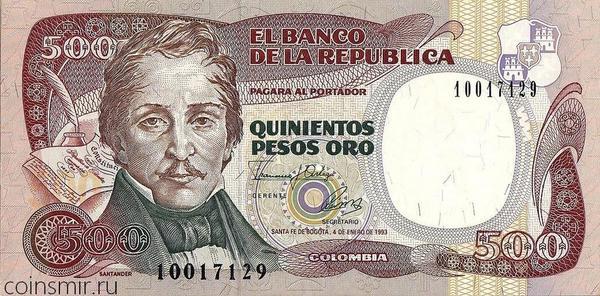 500 песо 1993 Колумбия. Круглое отверстие в центре банкноты.