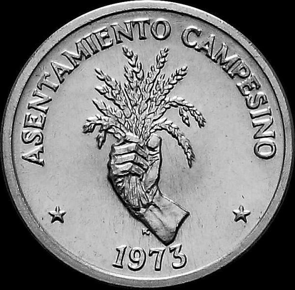 2 1/2  сентесимо 1973 Панама. (в наличии 1975 год)