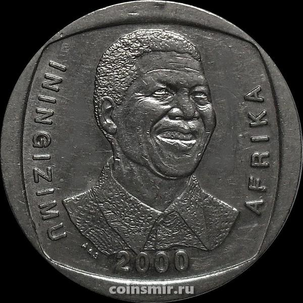 5 рандов 2000 Южная Африка (ЮАР). Нельсон Мандела.