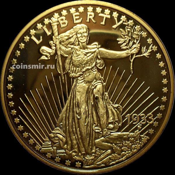 20 долларов 1933 (2003) США. Копия.