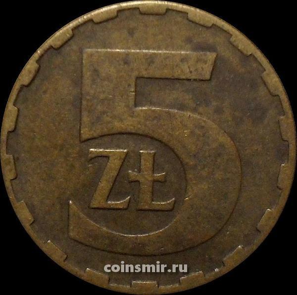 5 злотых 1983 Польша.