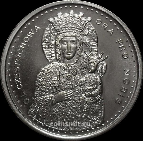 Жетон Ченстоховская икона Божией Матери. Папа Римский Иоанн Павел II. (1)
