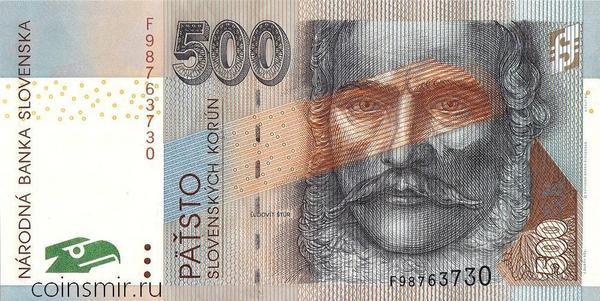 500 крон 2006 Словакия.