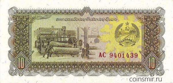 10 кип 1979 Лаос.