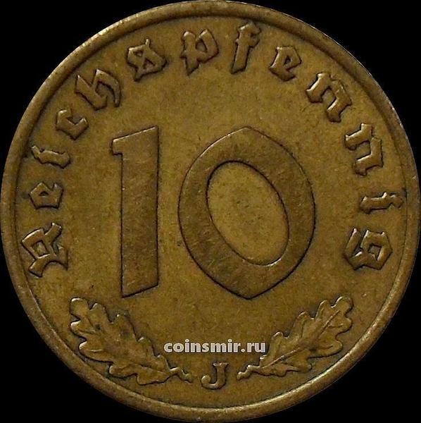 10 пфеннигов 1937 J Германия.