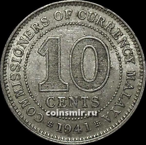 10 центов 1941 Малайя.