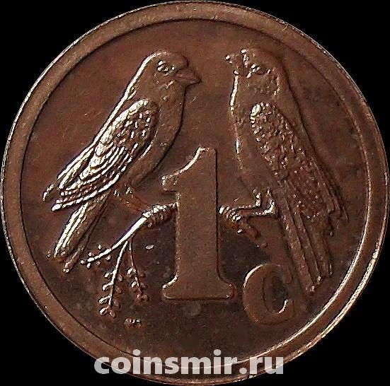 1 цент 1991 Южная Африка. (в наличии 1995 год)