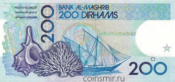 200 дирхам 1987 (1991)  Марокко.