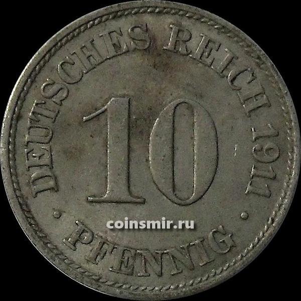 10 пфеннигов 1911 J Германия.