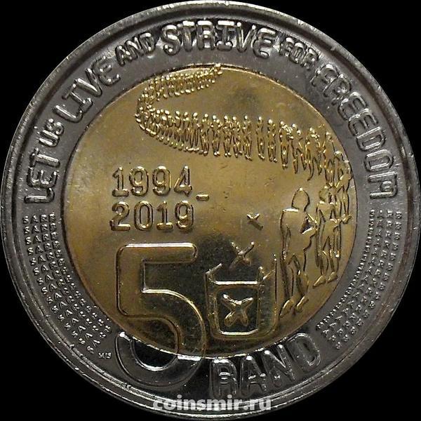 5 рандов 2019 Южная Африка (ЮАР). 25 лет конституционной демократии в Южной Африке - демократические выборы.